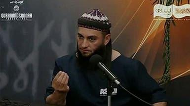 """لبناني أطل من اليوتيوب و""""غسل دماغ"""" منفذ تفجير بوسطن"""
