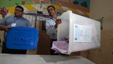 """انتخابات العراق.. بدء الفرز وائتلاف العراقية يصفها بـ""""المهزلة"""""""