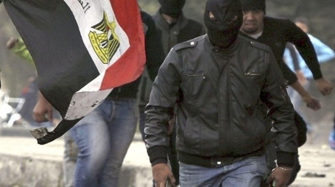Egypt black