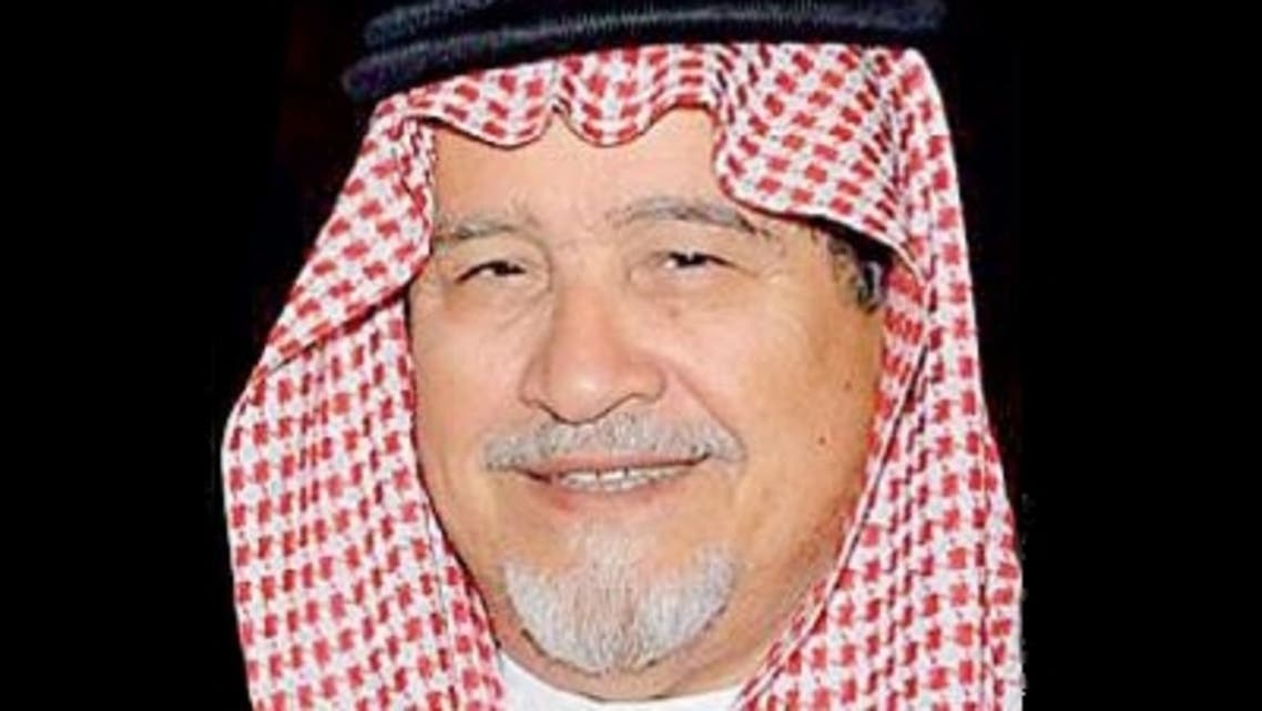 Prince Fahd Bin Abdullah Bin Muhammad