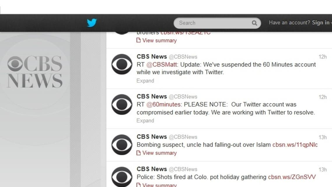 CBS News confirmed that some of its social media accounts had been hijacked. (Image courtesy Twitter)
