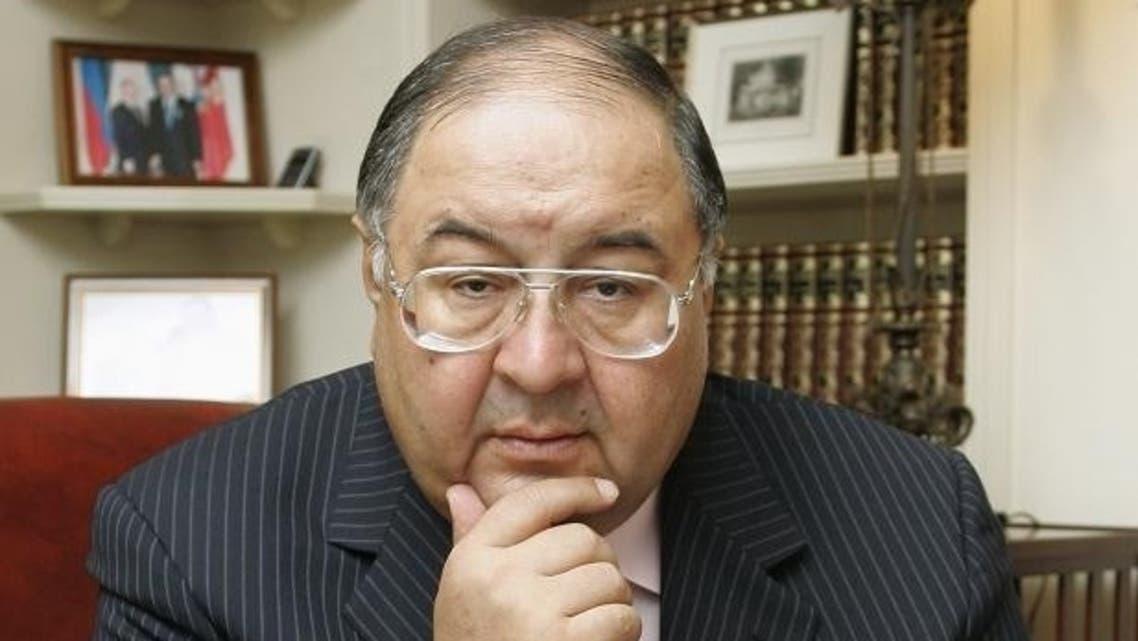 عثمانوف