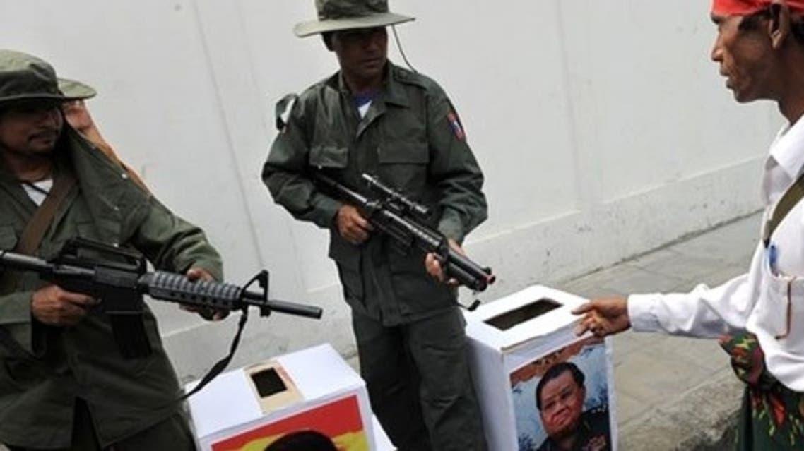 Myanmar AFP
