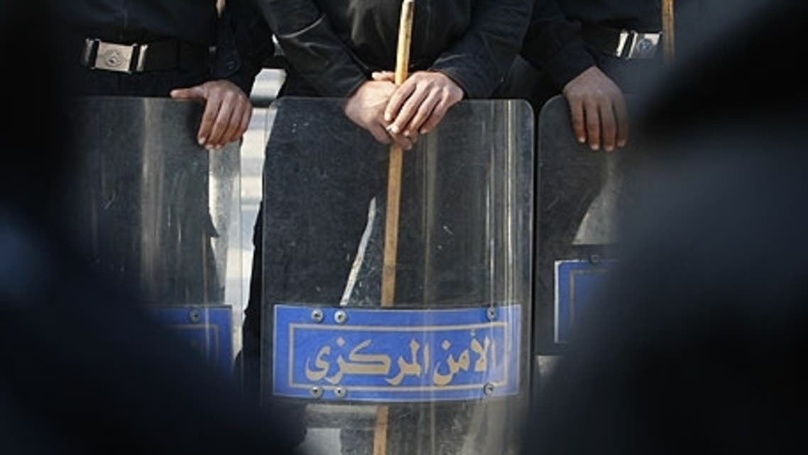 Egypt Police AFP