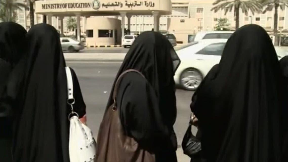 معلمات سعوديات