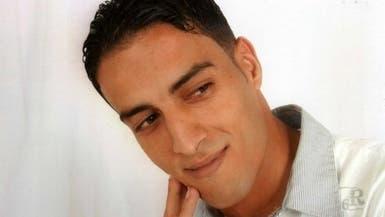 """اعتقال مغني """"كباريهات"""" انتقد الشرطة الجزائرية"""