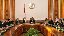 Ten Egyptian ministers submit resignation after mass protests
