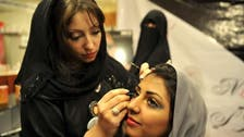UAE beauty boom sees $300 a year spent on cosmetics
