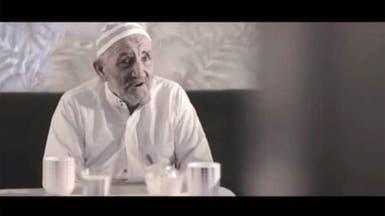 باب شرقي.. فيلم روائي عن الثورة السورية