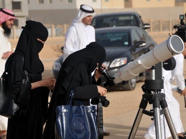 ظاهرة خسوف نادرة للقمر تشهدها سماء السعودية