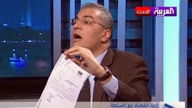 سلطان: يحق لوزير العدل إحالة بعض القضاة لمجلس الصلاحية