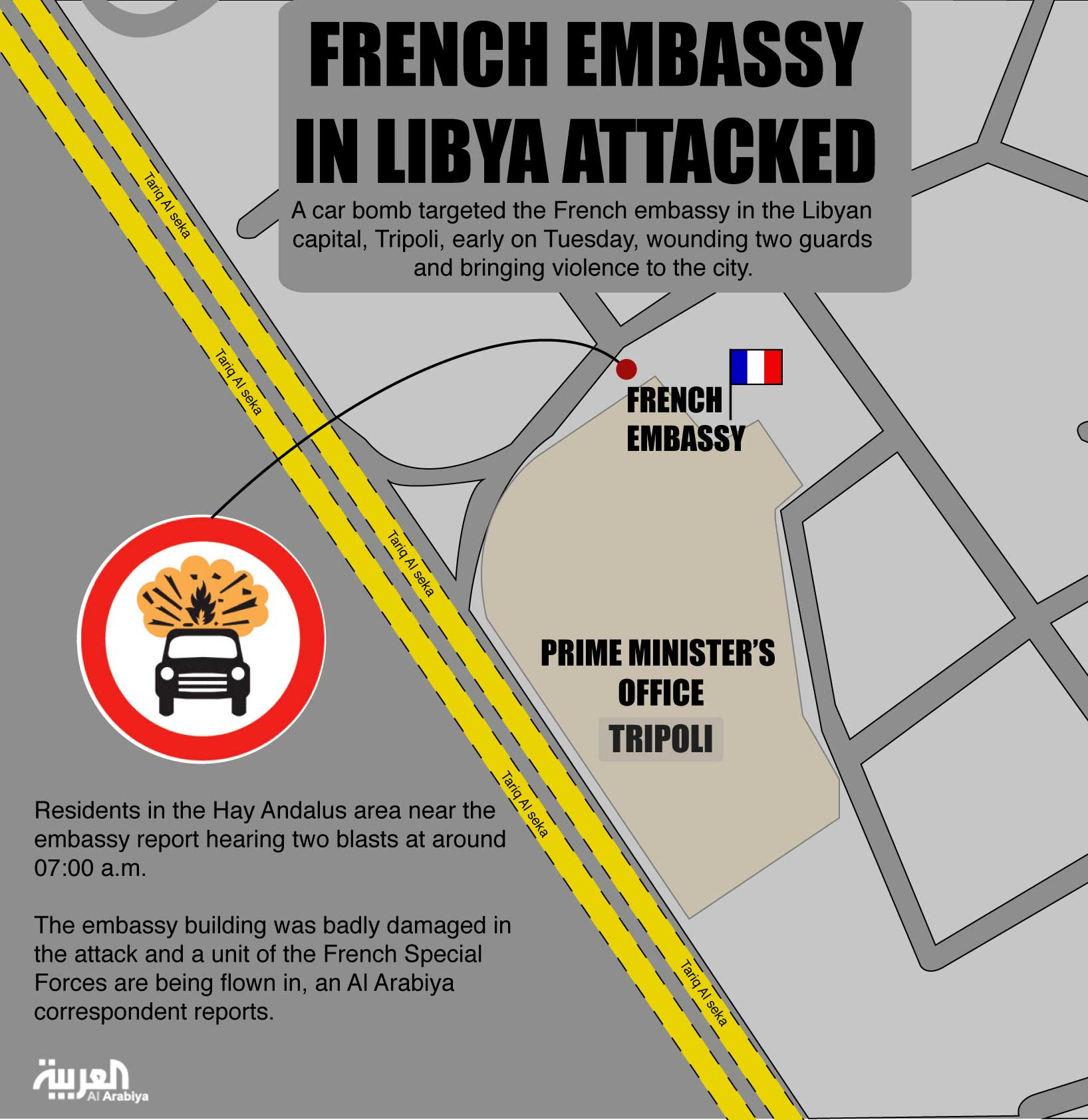 Info graphic: French Embassy in Libya attacked (Design by Farwa Rizwan / Al Arabiya English)