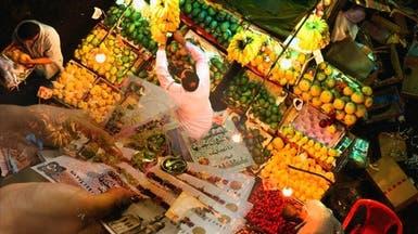 مصر.. التضخم يهوي لأقل مستوى في 6 سنوات