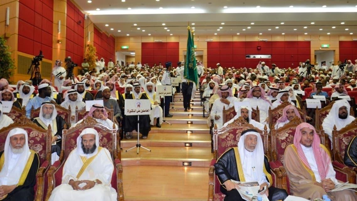 """الجامعة الإسلامية بالمدينة المنورة """"عاصمة للثقافة الإسلامية 2013"""