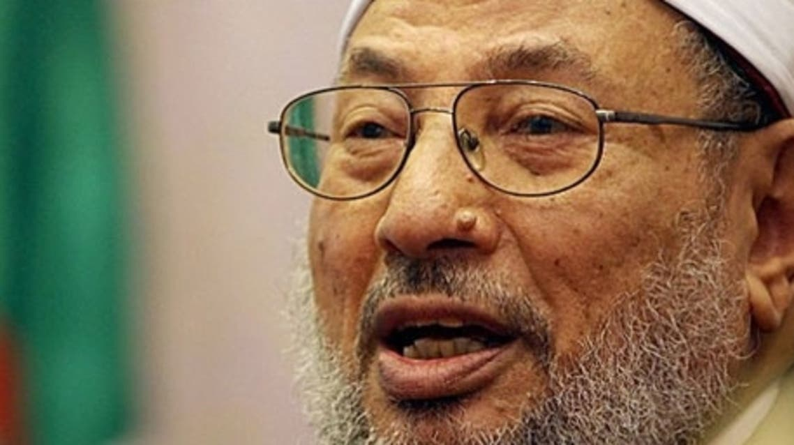 Yusuf al-Qaradawi AFP