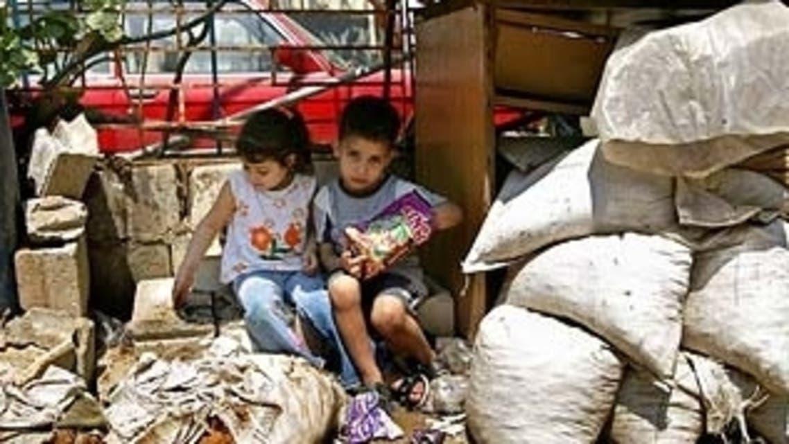 Nahr el Bared Lebanon Palestinian refugees (AFP)