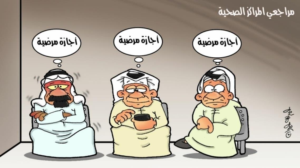 عبدالله آل عمران - الشرق
