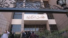 مصر.. مجلس الدولة ينتهي من مراجعة قانون الانتخابات