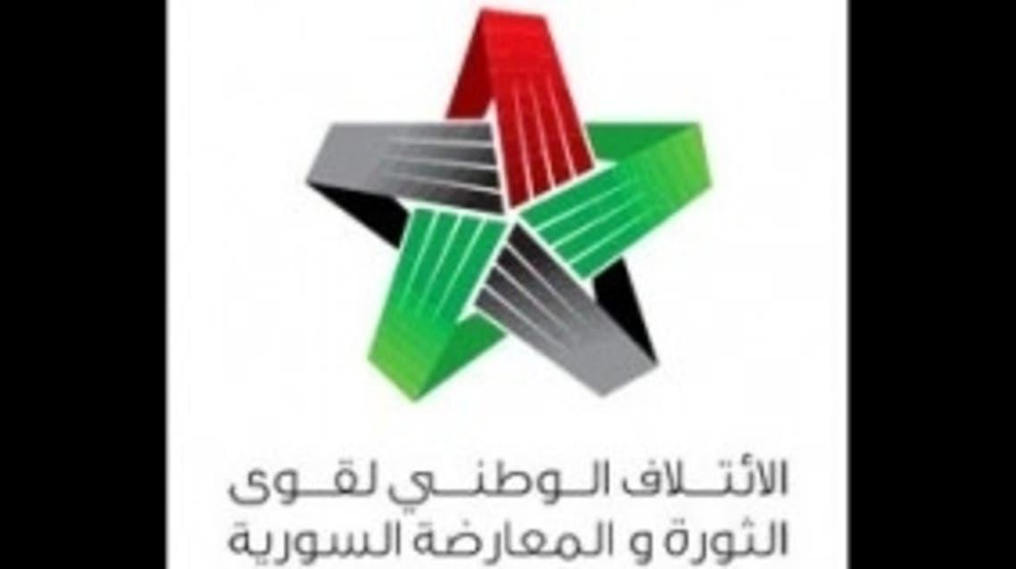 National Coalition