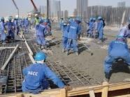 السعودية.. استراتيجية وطنية لتنظيم 140 ألف شركة مقاولات