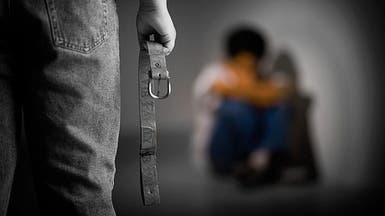 العنف المنزلي يرفع خطر الإصابة بتشتت الانتباه وفرط الحركة