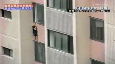 """فيديو لسقوط طفلة من الطابق السادس أثناء لعبها """"الغميضة"""""""