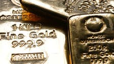 Gold price rises on demand from central banks