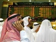 تداولات نشطة مع ظهور محفزات قوية بالأسواق العربية