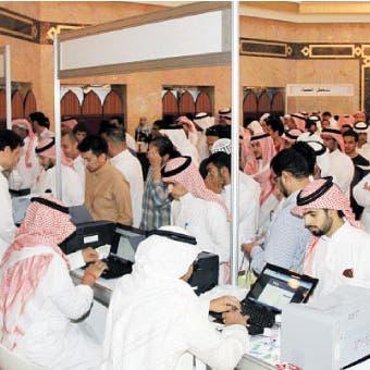 """السعودية تحتسب """"ذوي الإعاقة"""" بـ4 عاملين بالأجر"""
