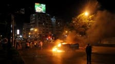Protesters clash with police near Egypt's presidential palace