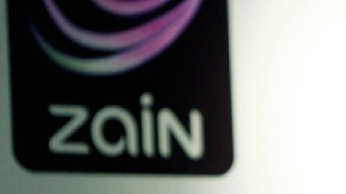 Zain Mobile AFP