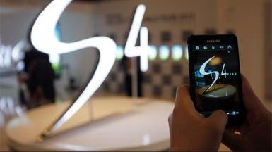 """سامسونغ تحقق أرباحاً قياسية بفضل مبيعات """"غالاكسي أس 3"""""""