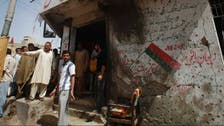 Bomb blast near Pakistan party office kills six
