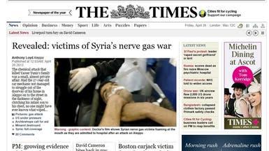 """فيديو جديد يؤكد استخدام الأسد غاز """"السارين"""" ضد المدنيين"""