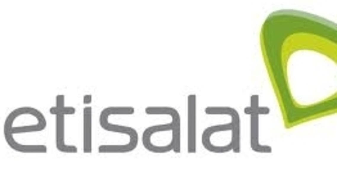 Etisalat may buy out all minority shareholders in Maroc Telecom if its bid for Vivendi's 53 percent stake in the Moroccan company succeeds.