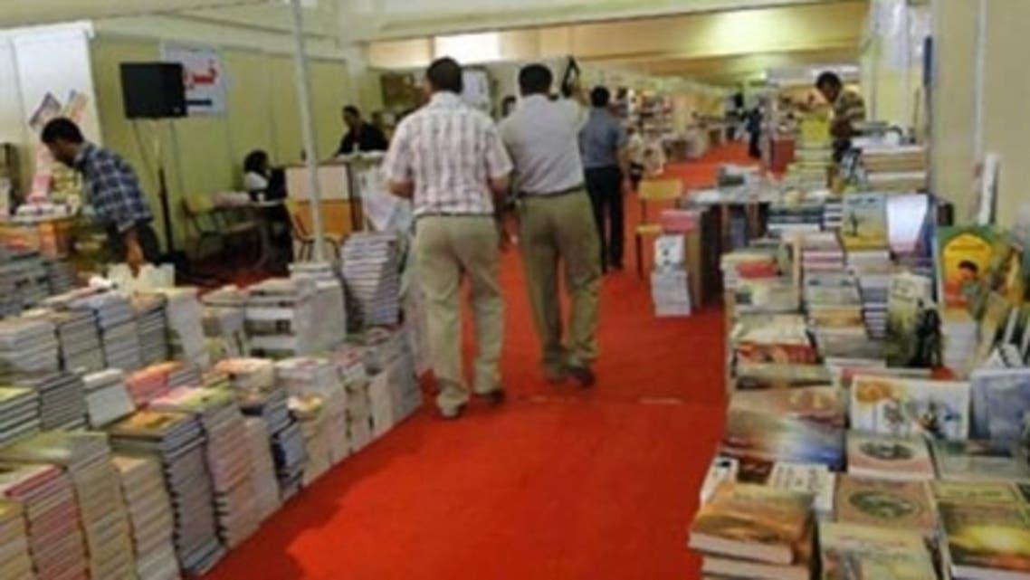 معرض بغداد للكتاب