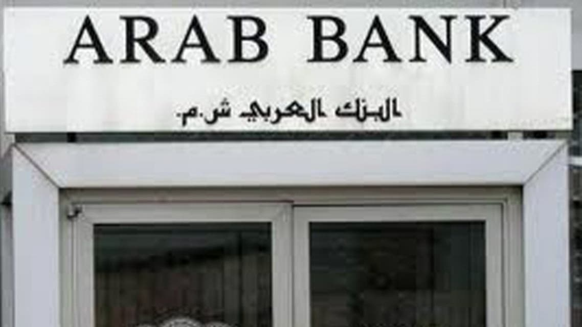 Arab Bank Reuters