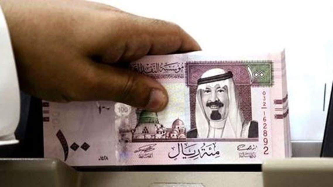 ريال سعودي