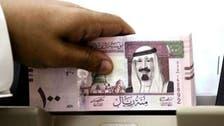 تعرف على رواتب الوزراء في السعودية بعد تخفيضها
