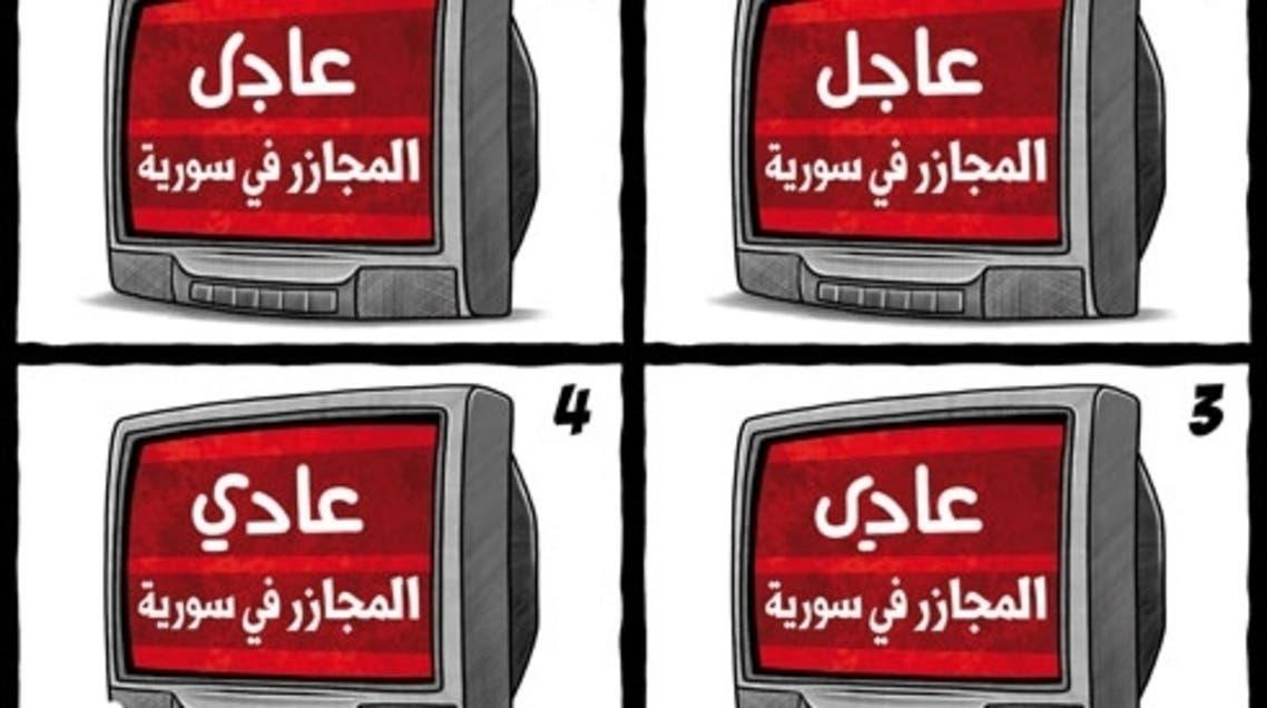 جهاد - الوطن