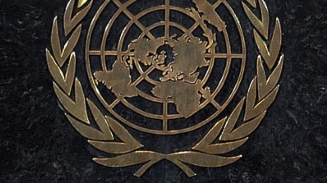 UN AFP