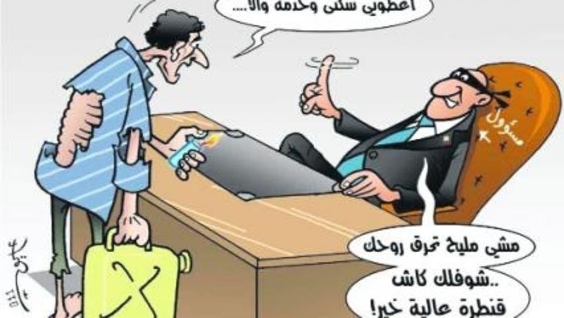 أيوب - الخبر الجزائرية