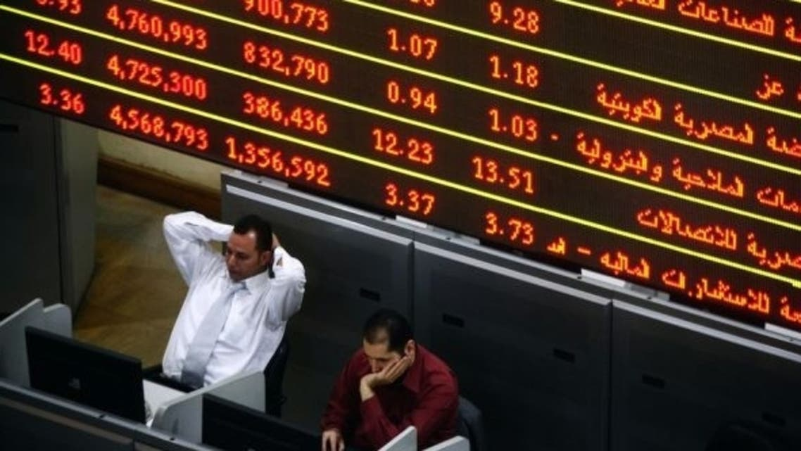 Egypt economy AFP
