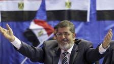 Mursi invites judges to discuss judicial reform crisis