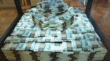 فائز بمليون دولار في اللوتو لم يتقدم لأخذه منذ عام