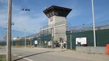 الولايات المتحدة تنقل 6 معتقلين من غوانتانامو إلى عُمان