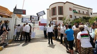مسلحون يحاصرون مبنى الخارجية الليبية في طرابلس
