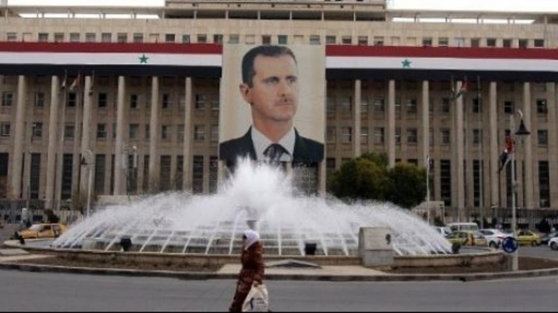 سوريا - المصرف المركزي 2
