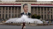 """""""قيصر"""" يقلب الموازين..فماذا فعل المركزي السوري بالعملة؟"""