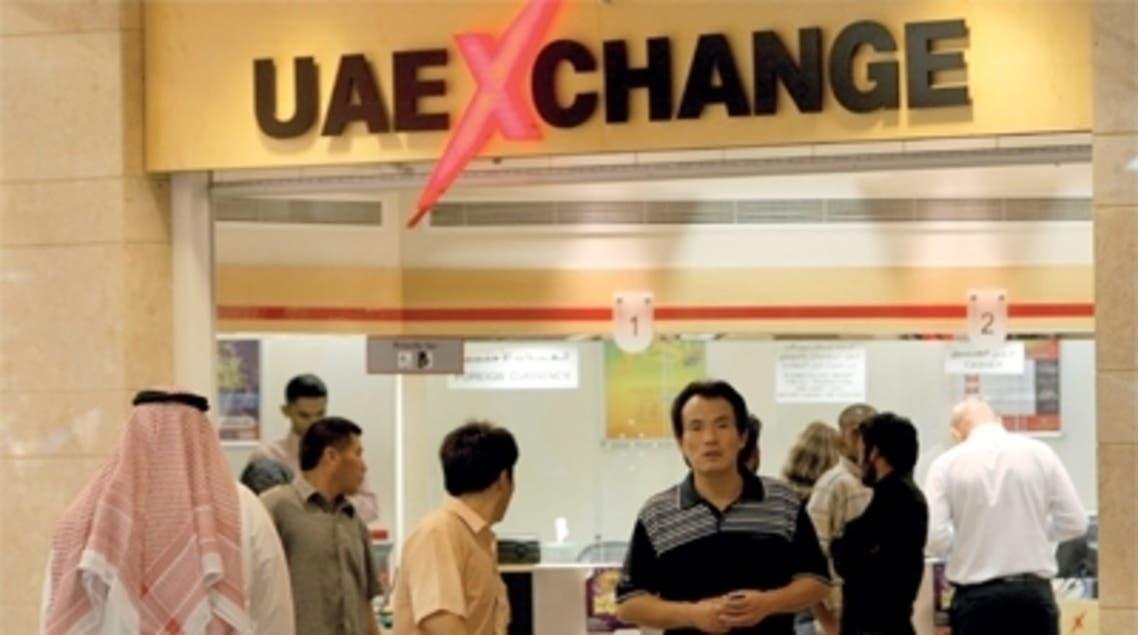 الإمارات للصرافة 2